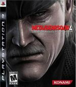 Metal Gear Solid 4 US Box Art