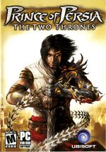 Prince of persia two thrones PC CG
