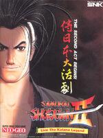 SamuraiShodown2Flyer
