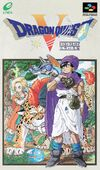 DQ5Cover