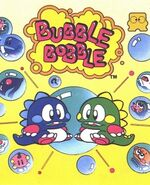 Bubble Bobble MSX cover