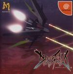 Chaos Field Dreamcast Cover JP