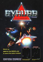 Gyruss arcade flyer