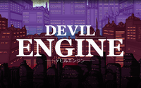 Devil Engine cover