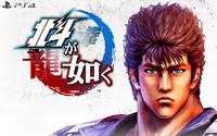 Hokuto Ga Gotoku PS4 cover
