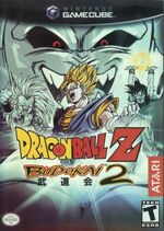 Dragon Ball Z Budokai 2 GC cover
