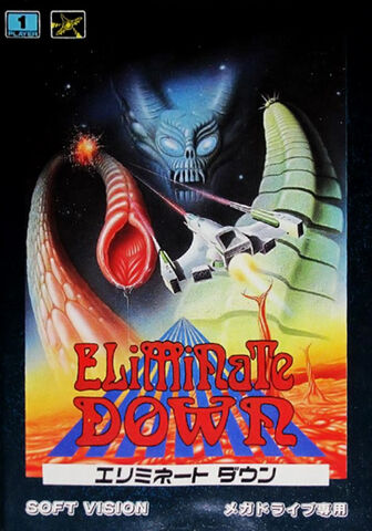 File:Eliminate Down.jpg