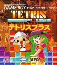 TetrisPlus GB