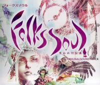 Folklore Soundtrack