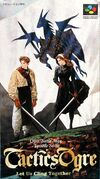Tactics ogre snes