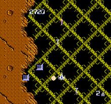 Zanac Gameplay