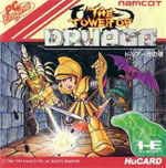 Tower of Druaga-pce