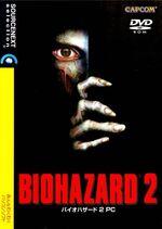 Bio2-cover