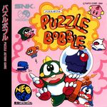 Puzzle Bobble NGCD cover