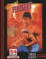 Burning Fight Neo Geo box