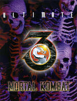 UltimateMortalKombat3Flyer