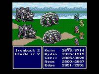 Final Fantasy 2 SNES screenshot