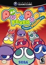 Puyo Pop Fever GC cover