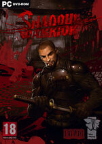 Shadow Warrior PC cover