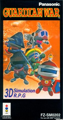 File:Guardian War 3DO cover.jpg