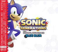 BlueBlur-SonicGenerationsOST