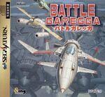 Battlegareggasaturn