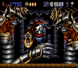 Hagane The Final Conflict SNES screenshot