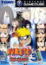 Naruto Gekito Ninja Taisen 3 GC cover