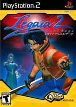 Legaia2