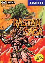 Rastan Saga MSX2 cover