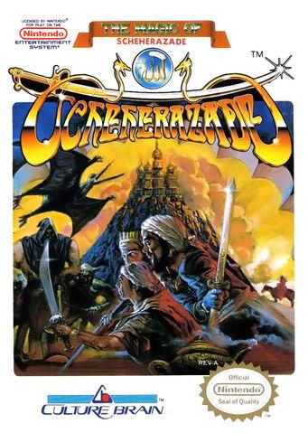 File:Magic of Scheherazade NES cover.jpg