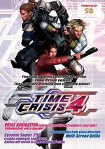 Time Crisis 4 arcade flyer