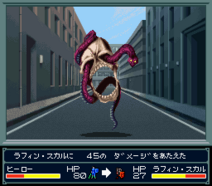 Majin Tensei screen