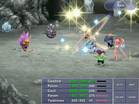 Final Fantasy IV - The After Years iOS