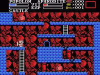Knightmare 2 MSX