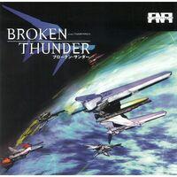 Broken Thunder Project Thunder Force VI cover