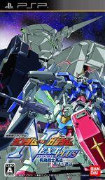 GundamVsGundamNextPlus