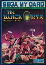 Black Onyx SG1000 Cover