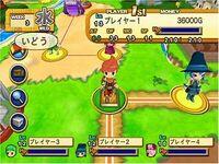 USED-PS2-Dokapon-Kingdom-Japan-Import-F-S- 1