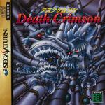 Death Crimson Saturn cover