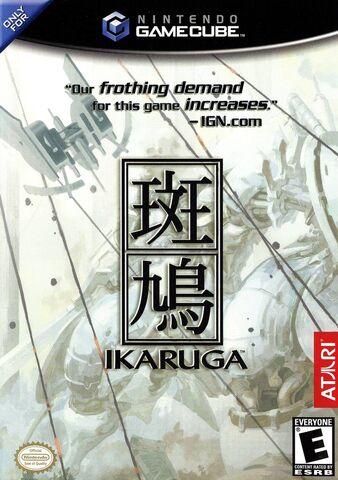 File:Ikaruga GC cover.jpg