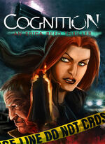 Cognition An Erica Reed Thriller cover PC