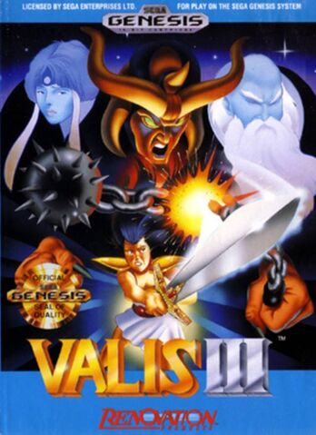 File:Valis3 MD Cover.jpg