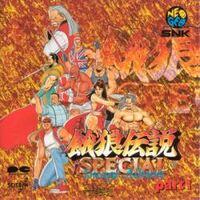 GarouDensetsuSpecialImageAlbum