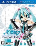HatsuneMikuProjectDivaF(Vita)