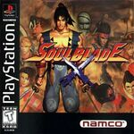 SoulBlade NTSC Front
