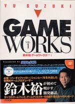Yu Suzuki Game Works