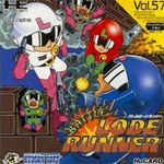Battle Lode Runner Coverart
