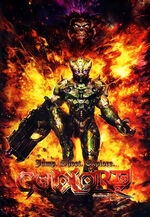 GunLord DC box art