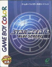 Star ocean blue sphere gbc
